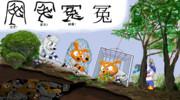 漢字の成り立ち「冤」