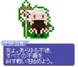 【ドット】ヴラド三世
