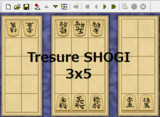 【変則将棋】TresureSHOGI(3x5将棋)【対局】