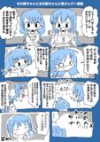 【デレマス】久川颯ちゃんや久川凪ちゃん漫画【新メンバー】