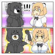 けものフレンズ2うぃつジャガーマン10