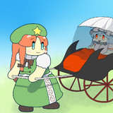 のんびり進む美鈴と人力車に揺られるお嬢様