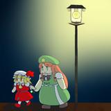 夜の中を散歩をする美鈴とフランちゃん