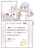 あやふぶ漫画01-01