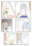 あやふぶ漫画01-03