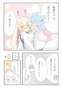 あやふぶ漫画01-05