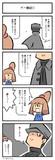 ゲハ戦記①(ひろこみっくす-165)