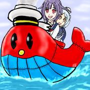 と◯丸号でクルージングする大鯨とサム