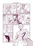 その日の幻想淑女23