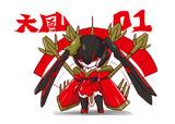 大鳳01ロールアウト!