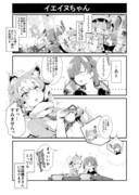 【けものフレンズR】イエイヌちゃん