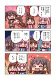 砂塚あきらとデビュー