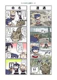 たけの子山城30-2