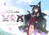 コクコ(アイコン担当じゃない子)
