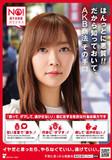 A(秋元)K(結局)B(ボロ儲け)犯罪防止ポスター