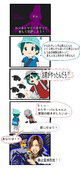 けものフレンズ1.75 漫画