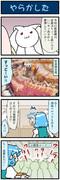 がんばれ小傘さん 3037