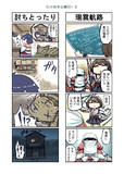 たけの子山城30-3