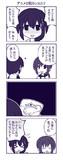 艦これミニ4コマ:アニメ2期カッコカリ