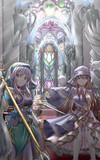 眠り姫の司聖官