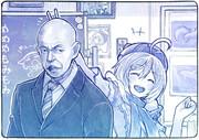 小峠教官とシロちゃん