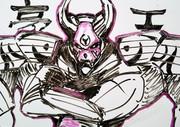 『豪天雷神/Storm Bringer』