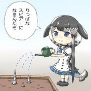 スピアーの若木に水をやるイッカクちゃん