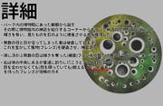 けものフレンズRセルリアン案 「銅鏡型セルリアン」2/2