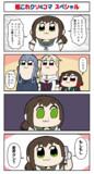 艦これクソ4コマ  スペシャル