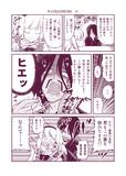 その日の幻想淑女24