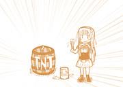 タル…フラム…?