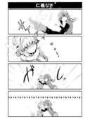【けものフレンズR】仁義なき