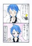 和久井さんにプレゼントを贈り隊。