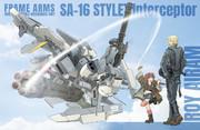SA-16 スティレット制空部隊仕様&ロイ・エイラム