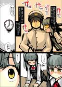 霞に感謝する漫画2
