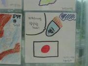 韓国の教育