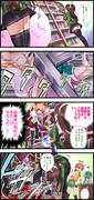 アイドル部4コマその8