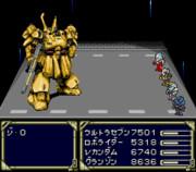 FF風ヒーロー戦記 VSジ・O