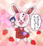 ICGみるく味うさぎちゃん☆