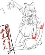 けものフレン(アマゾン)ズ(season)2