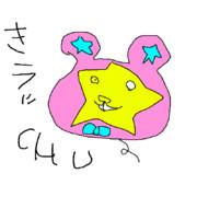 き一フ川CHU【副産物】