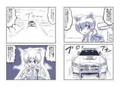 クロやんとおねーちゃん(その12)