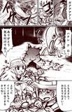 けもフレRの漫画的なそれ6