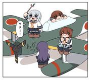 瑞雲型遊具で遊ぶ第六駆逐隊
