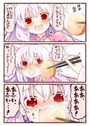 カーマちゃんにあつあつのおでんを食べてもらいたい❤