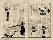 ケムリ草紙参
