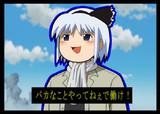 【第7クッキー☆最強の農民】