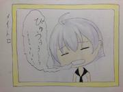 ワンドロ(酒匂)