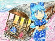 彼女と桜と展望車