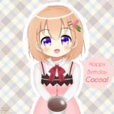 ココア(保登心愛)ちゃん誕生日おめでとう♪